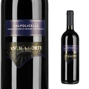 ヴァルポリチェッラ 750ml 赤ワイン|ricaoh
