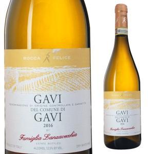 ガヴィ・ディ・ガヴィ  750ml ガーヴィ 白ワイン|ricaoh