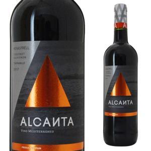 """Alcanta MONASTRELL  昼12時までのご注文は""""あすつく""""対象です。離島、一部地域は..."""