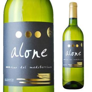 ヴィーニャ アロネ 白 750ml 白ワイン|ricaoh