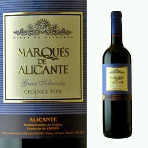 マルケス デ アリカンテ クリアンサ 750ml 赤ワイン|ricaoh