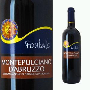 モランド モンテプルチアーノ ダブルッツオ 750ml 赤ワイン|ricaoh
