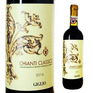 キャンティ クラシコ ジリオ 750ml 赤ワイン|ricaoh