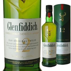 箱入 グレンフィディック 12年 40度 700ml ウイスキー ウィスキー モルト スコッチ スコッチウィスキー スコッチウイスキー お酒 あすつく|ricaoh