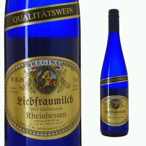 リープフラウミルヒ ブルーボトルデザートワイン 750ml 白ワイン|ricaoh