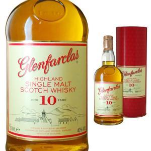 円筒 グレンファークラス 10年 40度 700ml ウイスキー モルト スコッチ|ricaoh