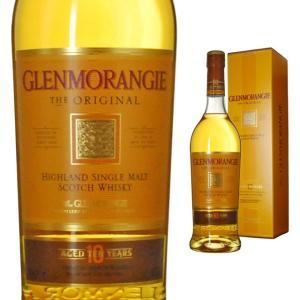 箱入 グレンモーレンジ オリジナル 40度 700ml ウイスキー モルト スコッチ あすつく シングルモルト グレン モルトウイスキー  ricaoh
