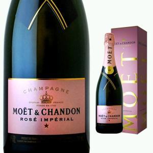 箱入 モエ・エ・シャンドン ロゼ アンペリアル750ml シャンパン|ricaoh