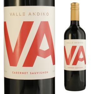 ヴァレアンディーノ カベルネソーヴィニヨン 750ml 赤ワイン ricaoh