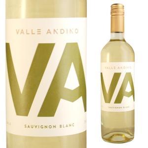 ヴァレアンディーノ ソーヴィニヨンブラン 750ml 白ワイン ricaoh