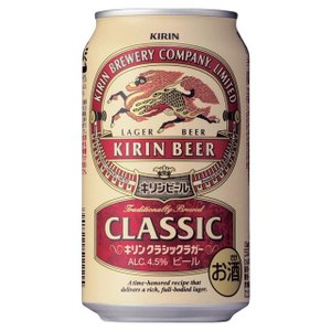 ケース キリン クラシックラガー 350ml缶×24本 ビール キリン|ricaoh
