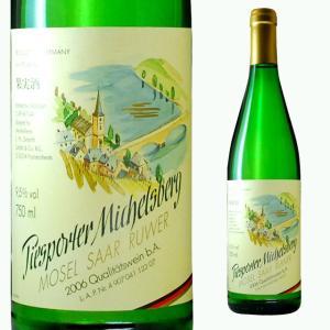 ピースポーター ミヒェルスベルク 750ml 白ワイン|ricaoh