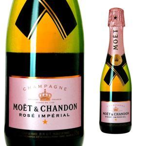 ミニ モエ・エ・シャンドン ロゼ アンペリアル ハーフ 375ml シャンパン|ricaoh
