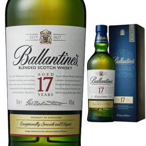 正規 箱入 バランタイン 17年 40度 700ml ウイスキー ブレンディッド スコッチ|ricaoh