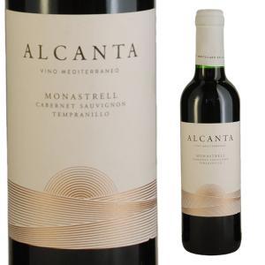 ミニ ビィーニャ アルカンタ 赤 ハーフ 375ml 赤ワイン|ricaoh