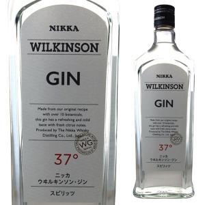 ウィルキンソン ジン 37度 720ml スピリッツ ジン ricaoh