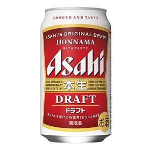 ケース アサヒ 本生ドラフト 350ml缶×24本 ビール 発泡酒|ricaoh