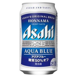 ケース アサヒ本生アクアブルー 350ml缶×24本 ビール 発泡酒|ricaoh