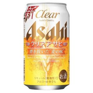 [残暑見舞仕様][ケース] アサヒ クリアアサヒ 350ml缶×24本 ricaoh