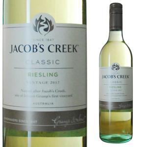 ジェイコブス クリーク リースリング 750ml 白ワイン ricaoh