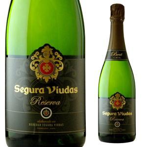 セグラヴューダス ブリュット レゼルバ 750ml スパークリングワイン ricaoh
