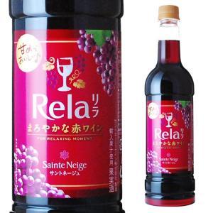 アサヒ サントネージュ リラ 赤 720ml 赤ワイン 国産|ricaoh