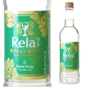 アサヒ サントネージュ リラ 白 720ml 白ワイン 国産|ricaoh