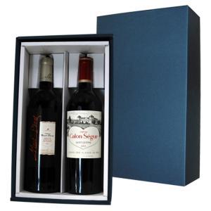 ワインボックスワイン2本用|ricaoh
