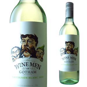 ワイン メン オブ ゴッサム ソーヴィニヨンブラン 750ml 白ワイン ricaoh