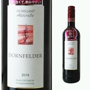アクツェンテ ドルンフェルダー甘口 750ml 赤ワイン|ricaoh