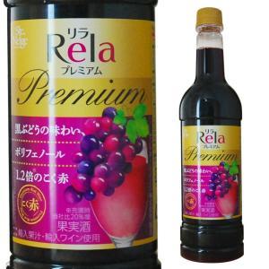 アサヒ サントネージュ リラ プレミアムこく赤 720ml 赤ワイン 国産 ricaoh