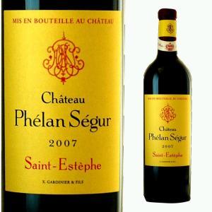 シャトー フェラン セギュール 2007 750ml 赤ワイン ricaoh
