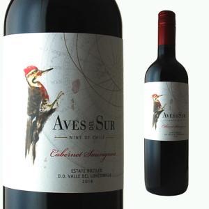 デル スール カベルネソーヴィニヨン 750ml ワンコイン 赤ワイン ricaoh