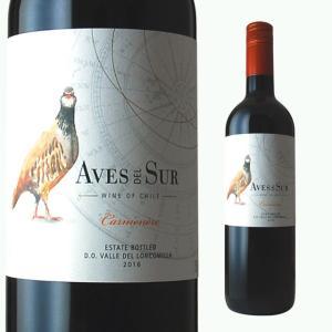 デル スール カルメネール 750ml ワンコイン 赤ワイン ricaoh