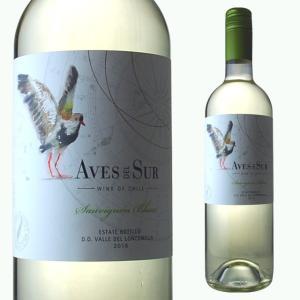 デル スール ソーヴィニヨンブラン 750ml ワンコイン 白ワイン ricaoh
