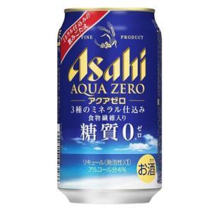 ケース アサヒ アクアゼロ 350ml缶×24本 第3ビール|ricaoh