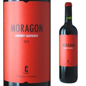 カスターニョ モラゴン 750ml ボデガス・カスターニョ 赤ワイン|ricaoh