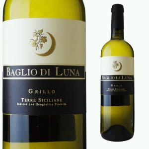 ヴァーリオ ディ ルーナ グリッロ 750ml 白ワイン|ricaoh