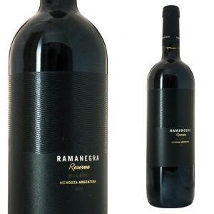 ラマネグラ レゼルバ マルベック 2015 750ml 赤ワイン ricaoh