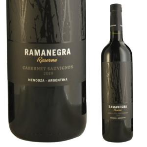 ラマネグラ レセルバ カベルネソーヴィニョン2015 750ml 赤ワイン ricaoh