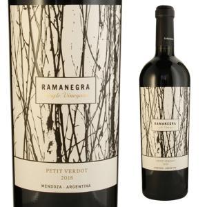 ラマネグラ シングルヴィニヤード プチヴェルド 2011 2015 750ml 赤ワイン ricaoh