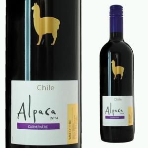 サンタ ヘレナ アルパカ カルメネール 750ml ワンコイン 赤ワイン ricaoh