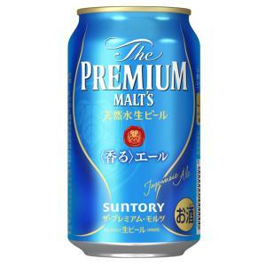 ケースST 香るエール  ザ・プレミアムモルツ 350ml缶×24本  ビール サントリー|ricaoh