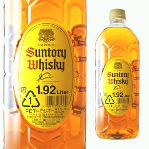 大容量 ST 角瓶 1920ml サントリー1.92L ウイスキー 国産|ricaoh