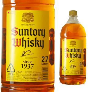 大容量 ST 角瓶 2700ml サントリー2.7L ウイスキー 国産|ricaoh