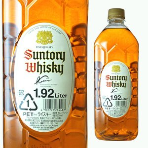 お一人様1本まで ST 白角 1920ml サントリー1.92L 新白角 角瓶 ウイスキー 国産|ricaoh
