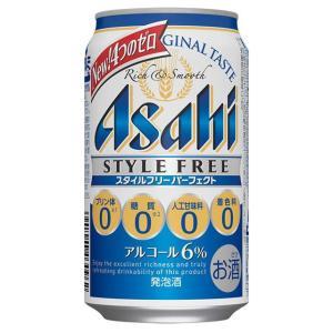 ケース アサヒ スタイルフリー パーフェクト 350ml缶×24本 ビール 発泡酒|ricaoh