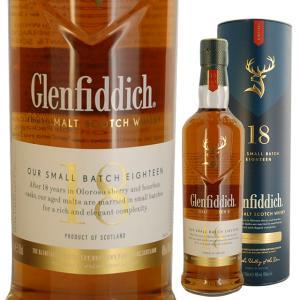 箱入 箱不良 グレンフィディック 18年 40度 700ml ウイスキー モルト スコッチ ricaoh