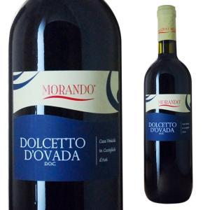 ドルチェット ドヴァダ モランド 750ml 赤ワイン|ricaoh