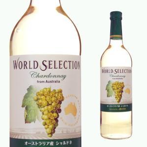ワールド・セレクション シャルドネ フロム オーストラリア 720ml 白ワイン ricaoh